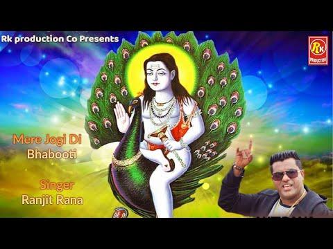 Mere Jogi di Bhavooti. Ranjit Rana. Rk production co. 07889192538