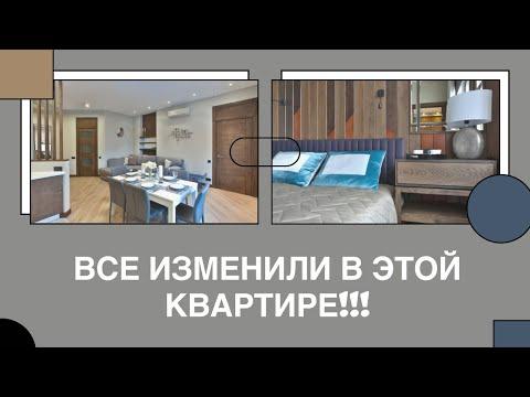 Лучший дизайн интерьера квартиры в светлых тонах!