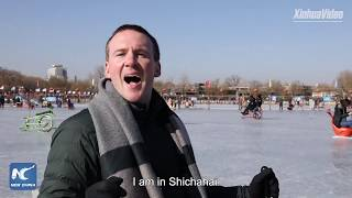 An American's winter sports journey in China