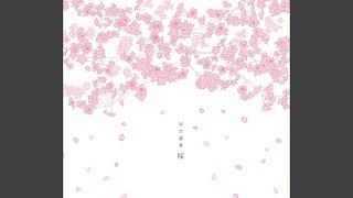 河口恭吾 - アスナロ