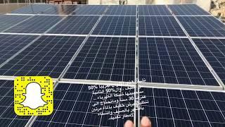 المكيفات الذكية التي تعمل بالطاقة الشمسية والكهرباء هي المستقبل. سناب kahrabaiat