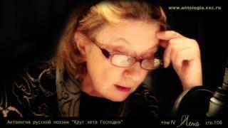 """Проект """"Живая поэзия"""". Анна Ахматова. """"Жарко веет ветер душный..."""" Читает Алла Демидова."""