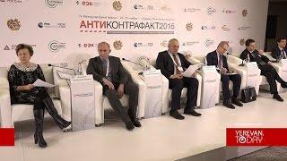 ԵՏՄ անդամ երկրների նախարարները Երևանում են