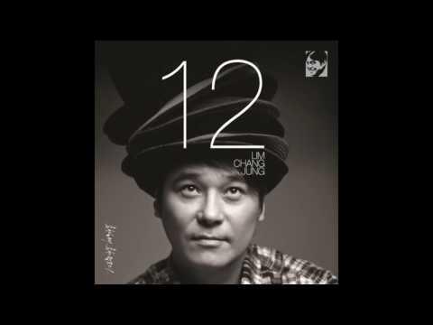 Lim Chang Jung - One Day 🌙 / 임창정 - 어느 하루가 ♡