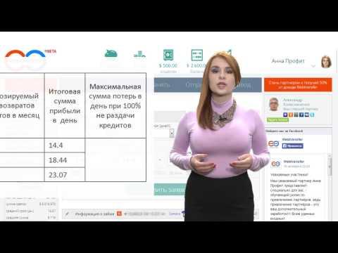 Как пользоваться арбитражем в Webtransfer и заработать на этом