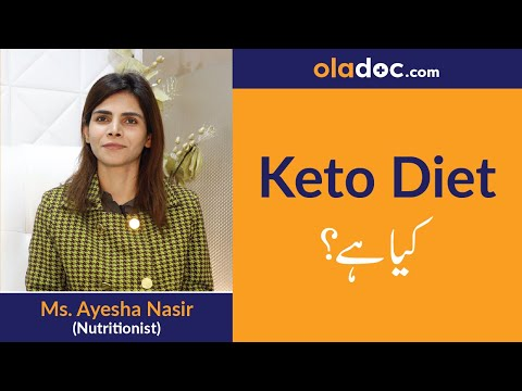 KETO Diet Se Wazan Kam Karne Ka Tarika | Urdu/Hindi | KETO Diet For Weight Loss | Latest Tips (2020)