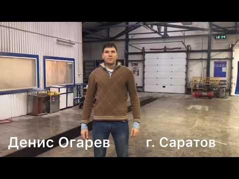 Саратов, январь 2019. Автомойка Waherbot ( робот, бесконтактная).