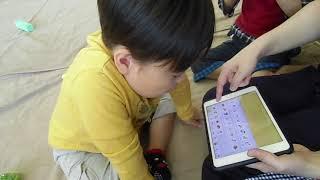特別支援学校(肢体不自由)に在籍する小学2年男子が、iPad版VOCAアプ...
