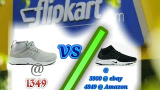 Nike air presto shoe copy cheapest in INDIA