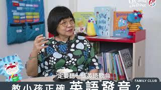 Publication Date: 2020-09-10   Video Title: 【D&P Family Club: 子暉升學Stud