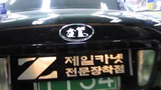 그랜져XG LED엠블렘, 캐스 엠블럼 시공후 동영상, …