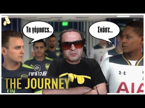 HUNTER VS WALKER!! (Fifa 17: The Journey #9)
