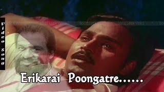 KJ Yesudas Tamil Duet Songs | erikarai poongatre song | thooral ninnu pochu | Ilayaraja hit