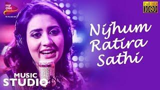 Nijhum Ratira Sathi | Barsha | Odia Song | New Version