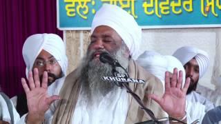 Bhai Guriqbal Singh Ji - Kaale Likh Na Lekh - 24Wan Maha Pavitar Gurmat Samagam