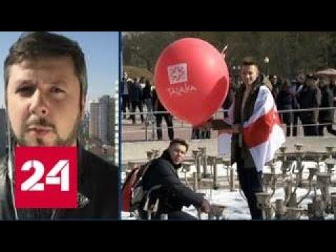 В Минске задержали десятки оппозиционеров - Россия 24