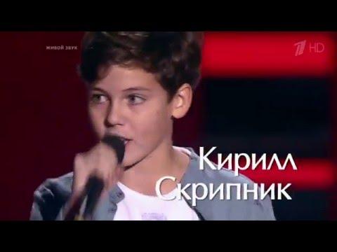 Кирилл Скрипник. 'Ай-яй-яй'