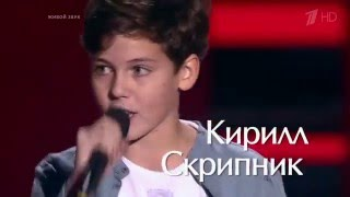 Кирилл Скрипник.