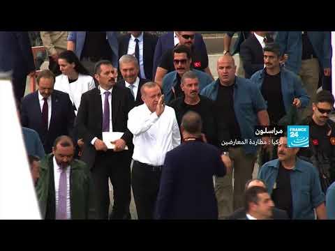 تركيا :  مطاردة المعارضين  - نشر قبل 35 دقيقة