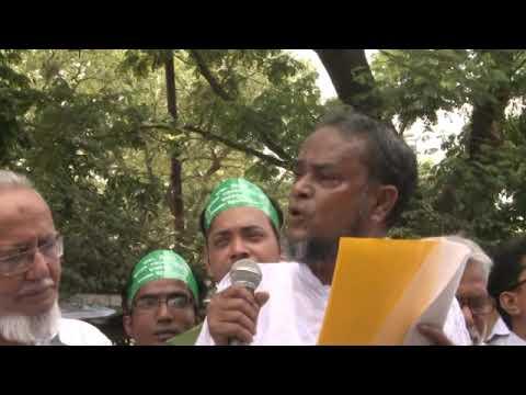 Dhaka Sylhet 4 Lane Highway demand