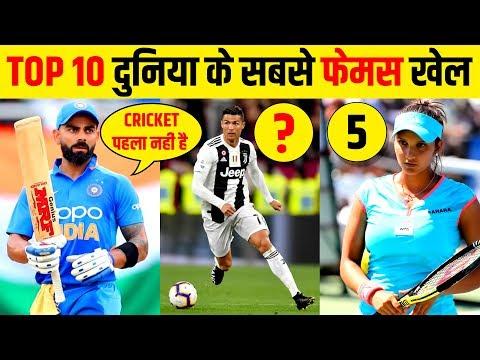 🇹 🇴 🇵 1️⃣ 0️⃣ Most Popular Sports in The World [2020] | Cricket | Football | Top 10