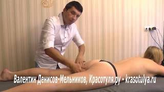 Приятный ручной массаж всего тела для девушек женщин Правильный антицеллюлитный массаж
