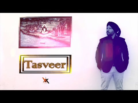 Kanth Kaler - Tasveer ||Teaser ||Latest punjabi song 2018||KK music