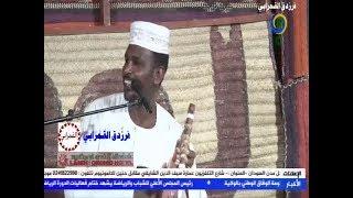حافظ الباسا ورائعة صديق أحمد (مسافة السكه) - لمة برش 2018