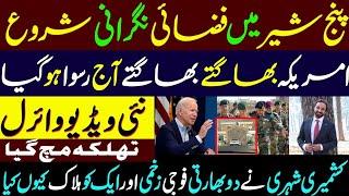 Latest news & updates from Afghanistan, panjshir main halat khrab ho gaye   Abid Andleeb