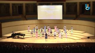 sicf2014 grand prix ccc kei wan primary school aldrich bay choir