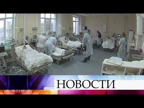В Иркутске начали рассматривать громкое уголовное дело об отравлении «Боярышником».