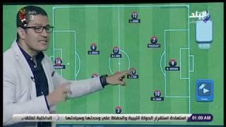 أحمد عفيفى يتوقع تشكيل منتخب مصر فى أمم أفريقيا وطريقة اللعب وادوار اللاعبين