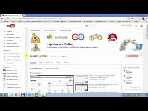 Чат о заработке в интернете заработок на установке приложений android отзывы