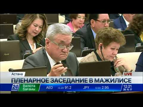 В Казахстане будет изменён Кодекс об административных нарушениях