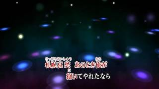 任天堂 Wii Uソフト Wii カラオケ U 札幌哀愁 松平健 Wii カラオケ U 公...