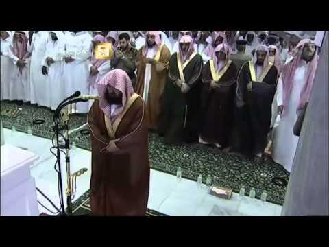 Download 13th Ramadan Dua al-Qunoot in Witr Prayer 2014 By Sheikh Sudais Night 13 1435 AH