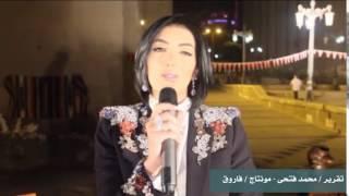 حورية فرغلى تهنىء الأمة الاسلامية بحلول شهر رمضان المبارك