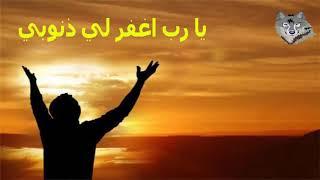نشيد تقشعر له الأبدان أيا نفس  أداء  / عبدالله المهداوي