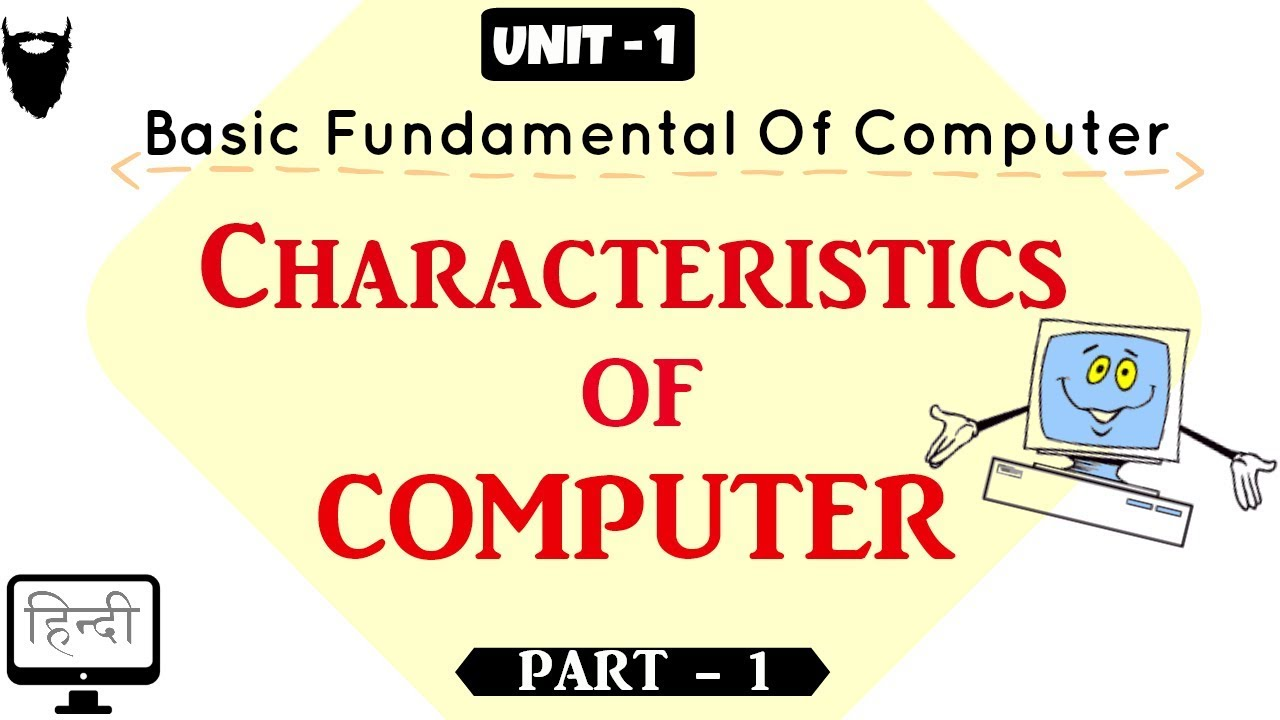 basic characteristics of computerize enrollment system 91 functions of transaction processing systems characteristics of on this is due to the cost of switching to another edi system after the given one.