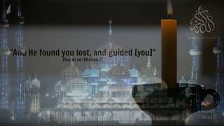 Beautiful Naat Whatsapp Status || Hasbi Rabbi Jalallah || Ayisha Abdul Basith
