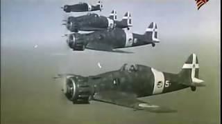 Истребители Италии во Второй мировой войне.