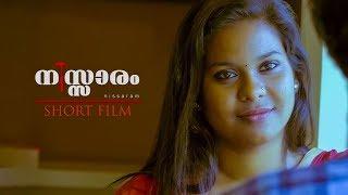 Nissaram - നിസ്സാരം Malayalam Short Film | Niranjan P | Mauja Productions