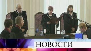 В Вильнюсе заочно осудили бывшего министра обороны СССР.