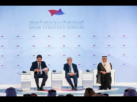 المنتدى الاستراتيجي العربي ينطلق اليوم في دبي  - نشر قبل 2 ساعة