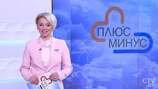 Прогноз погоды: 17 – 23 февраля 2020. Беларусь / Погода на неделю