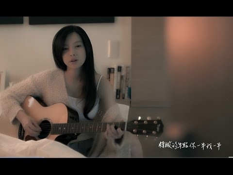 于文文 Kelly Yu《分手那天》Official Music Video