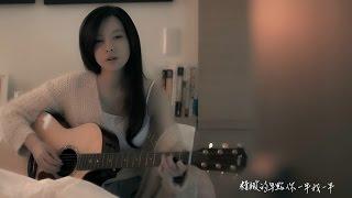 于文文 Kelly Yu《分手那天》Official Music Video