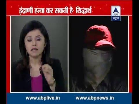 May be Indrani murdered Sheena: Siddharth Das