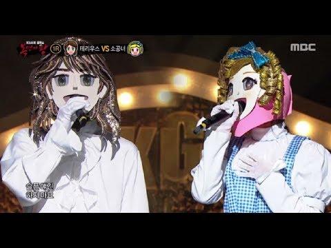 [King of masked singer] 복면가왕 - 'Terius' VS 'A Little Princess' 1round - Romeo N Juliet 20180304