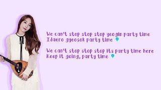 Gambar cover Girls' Generation SNSD (소녀시대) - Party Color Coded Lyrics [Eng + Rom]